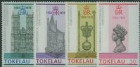 TOK SG61-4 25th Anniversary of Coronation set of 4